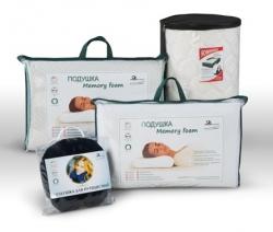 Ортопедическая подушка «Memory foam» (массажная)