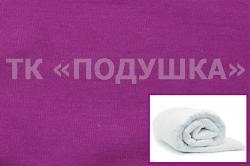 Купить фиолетовый трикотажный пододеяльник во Владимире